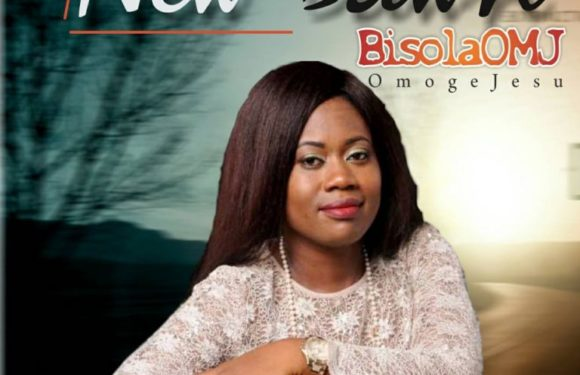 Music Video: Bisola OMJ – New Dawn | @Bisola_oye