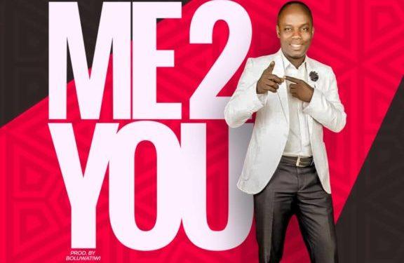 Music: Jesus Pikin – Me 2 You