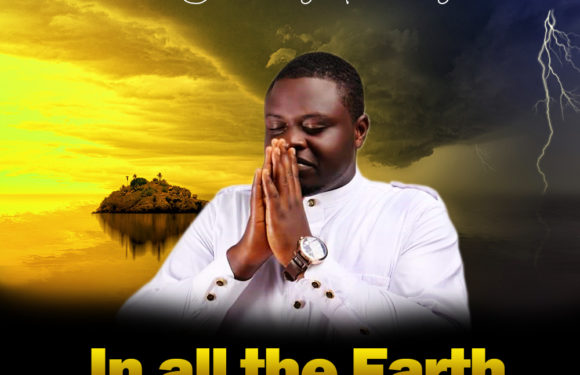Download Music: Chucks Peters – In all the Earth | @chuckspeters