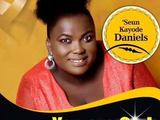 Download Music: Seun Kayode Daniels – You Are God